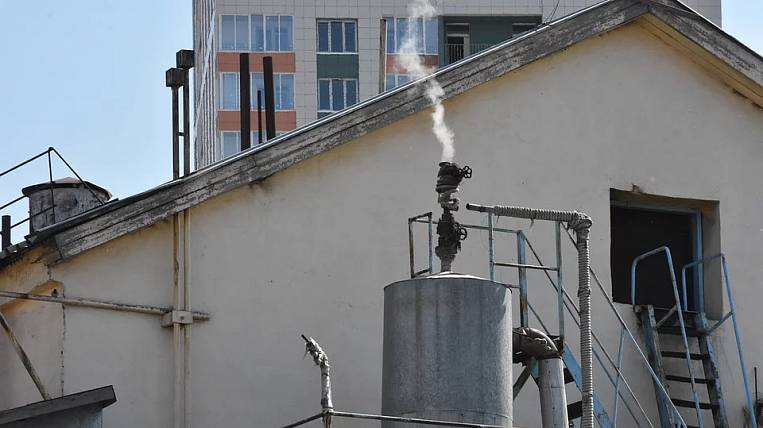 Two boiler rooms will be closed in Chita to improve the environment