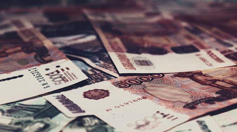 Russia's budget deficit may reach 5,6 trillion rubles