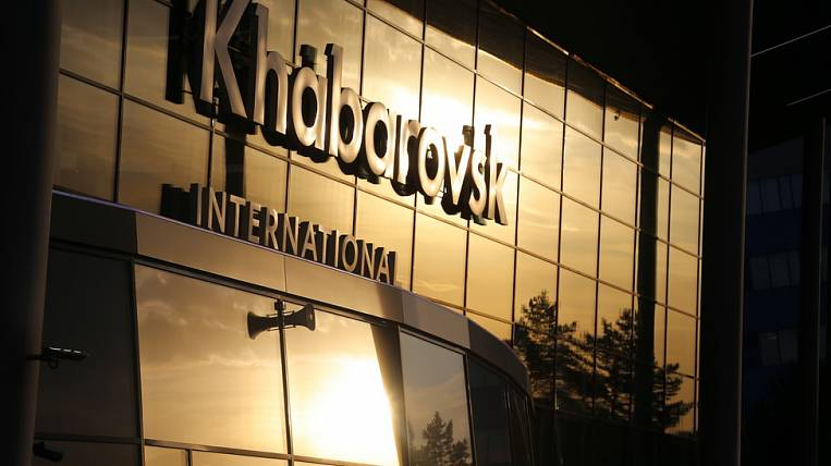 The airport and the station were evacuated in Khabarovsk