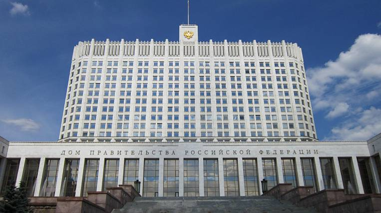 The government regulated the stages of selection of investment projects for implementation in the regions of the Far Eastern Federal District and the Baikal region