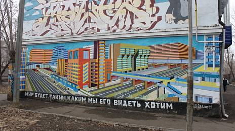 Under the blue sky there is the city of Komsomolsk