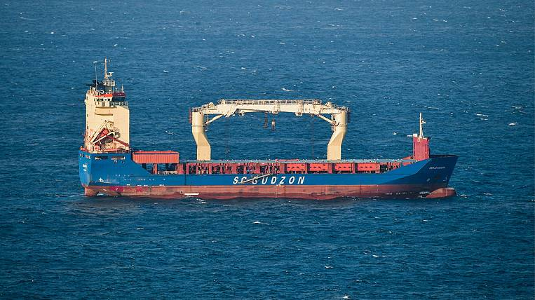 Sanctioned Russian ship arrested in Singapore