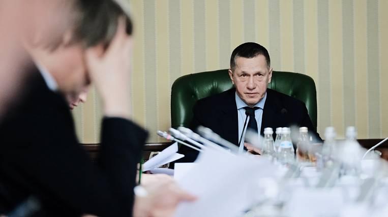 Yuri Trutnev will check the Sakhalin region