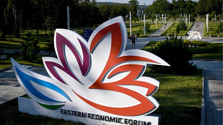 Dates of the WEF-2020 determined in the Far East