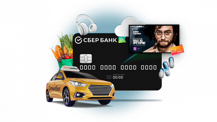 Subscription options SberPrime expanded by Sberbank