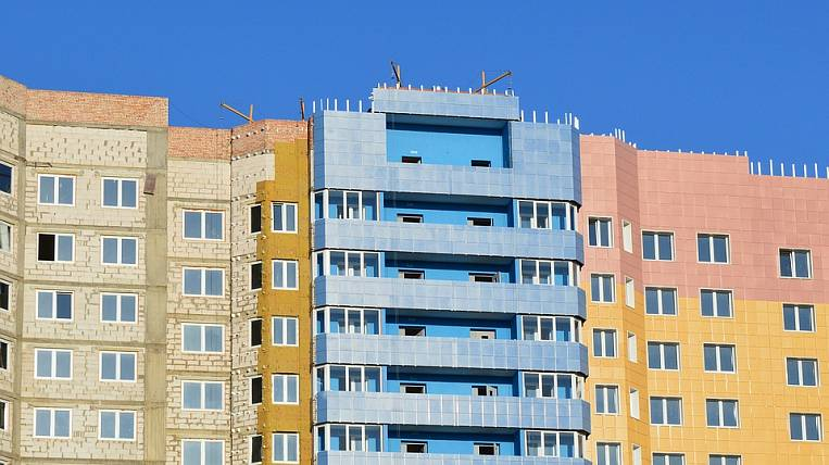 Central Bank gave a forecast about the cost of housing in Russia
