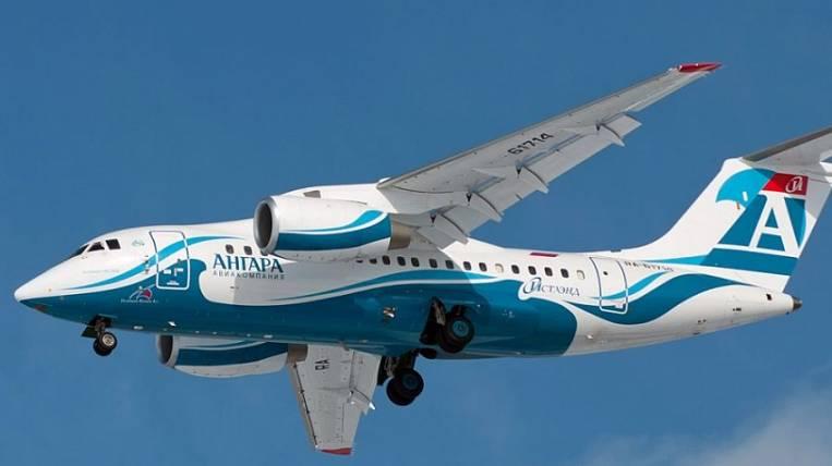 Irkutsk, Chita and Khabarovsk will connect a new flight