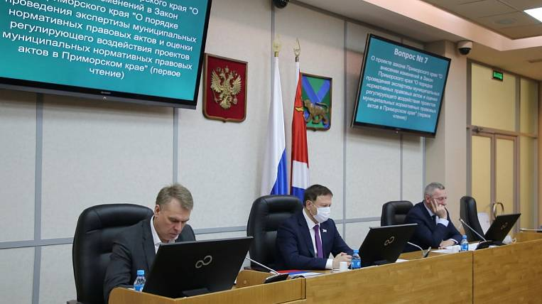 Three deputies left the Liberal Democratic Party in Primorye