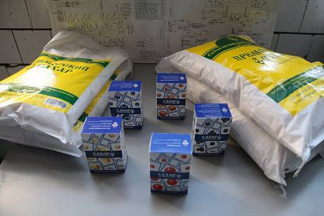 The Ministry of Agriculture began to distribute sugar supplies