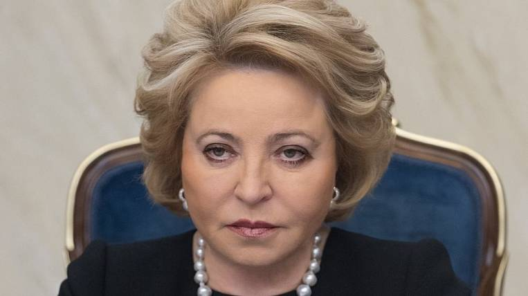 Matvienko proposed a new criterion for assessing the effectiveness of governors