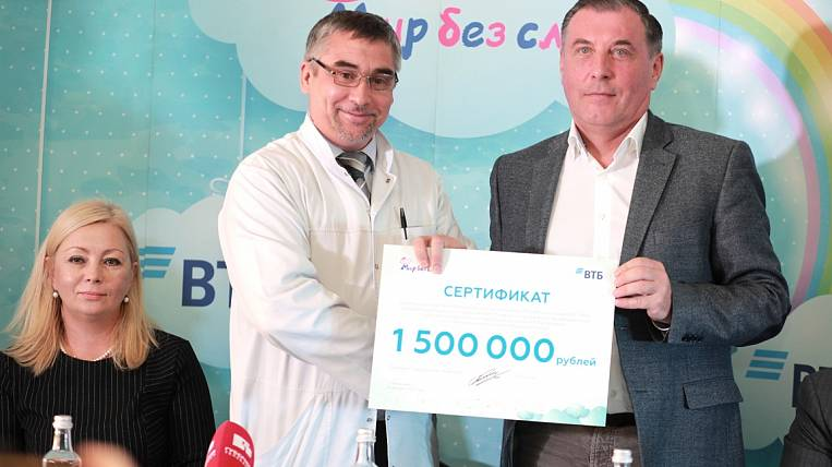 Khabarovsk Children's Regional Hospital received 1,5 million rubles from VTB for new equipment