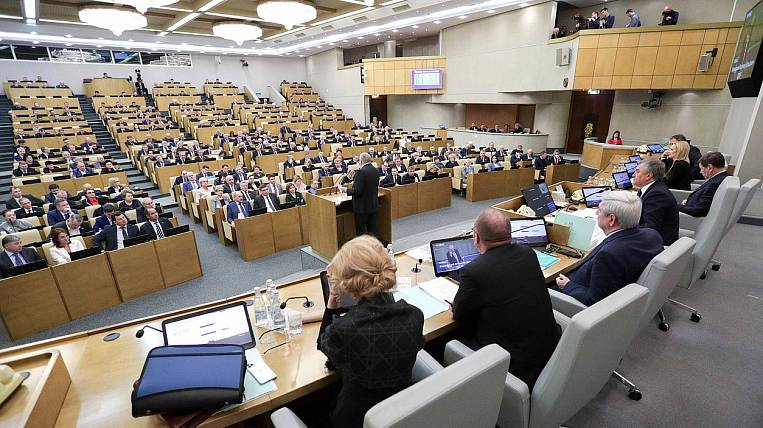 State Duma unanimously supports constitutional amendments