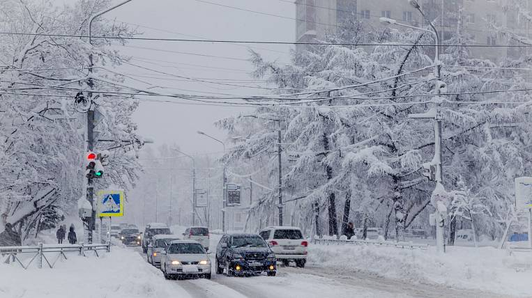 Classes at schools canceled in Yuzhno-Sakhalinsk