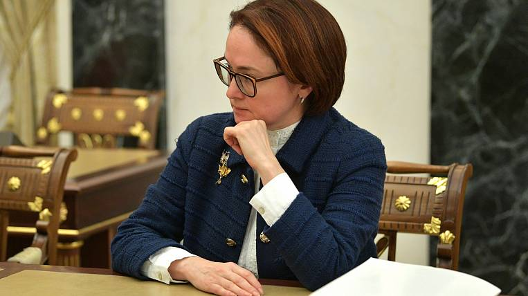 Nabiullina spoke about a steady slowdown in inflation