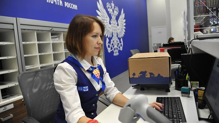 Russian Post delivers pensions even to hard-to-reach points in Kamchatka
