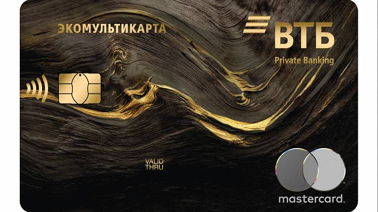 VTB launches eco-cards and a project to clean ponds