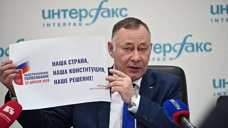 175 million will be spent on voting on the Constitution in the Khabarovsk Territory