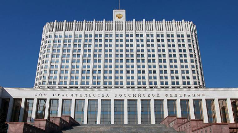 Accounts Chamber criticized executive power in Russia