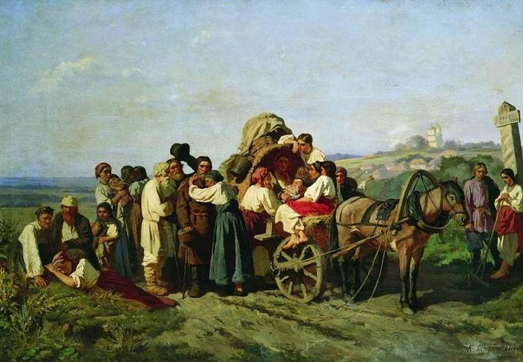 Who are the Far Easterners?