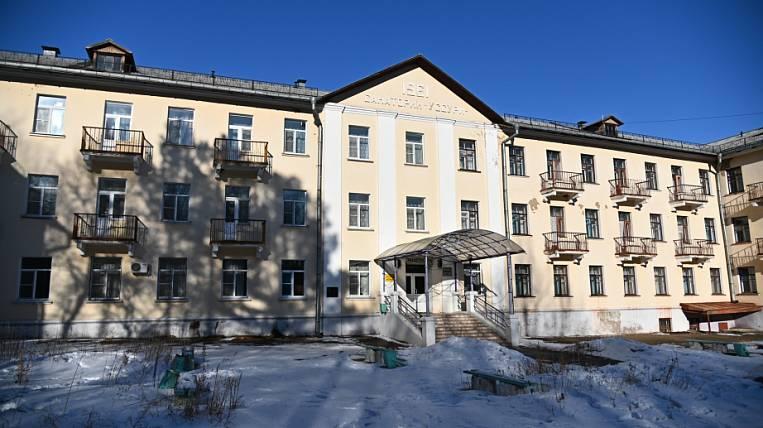 """Sanatorium """"Ussuri"""" is reconstructed in the Khabarovsk Territory"""