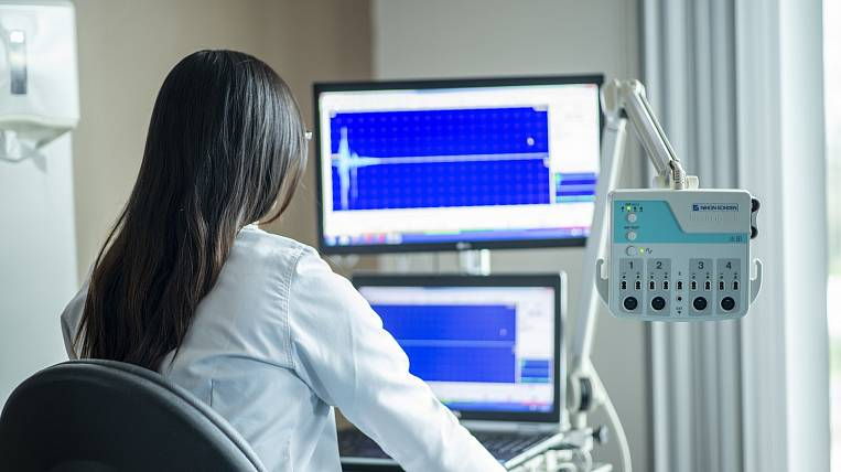 Regional vascular center in Chita will receive 160 units of new equipment