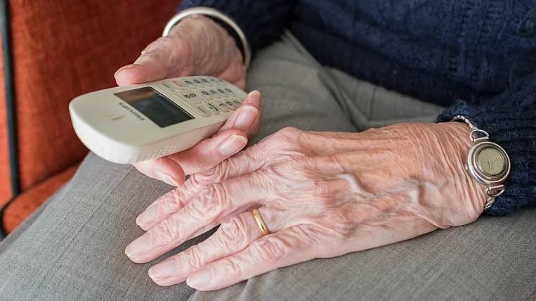 Elderly residents of Sakhalin Oblast will be quarantined