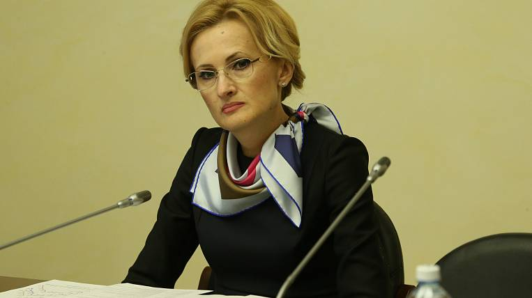 Almost two billion rubles will be provided by the government of the country to the Khabarovsk Territory for sharply rising gas prices - Irina Yarovaya