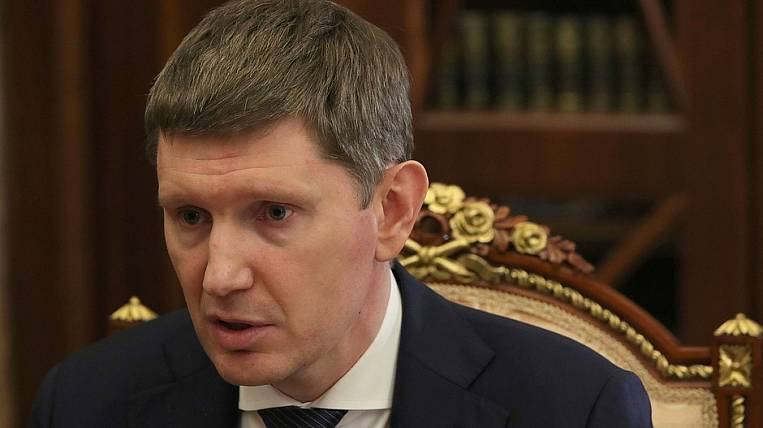 The head of the Ministry of Economic Development said about the risk of rising inflation