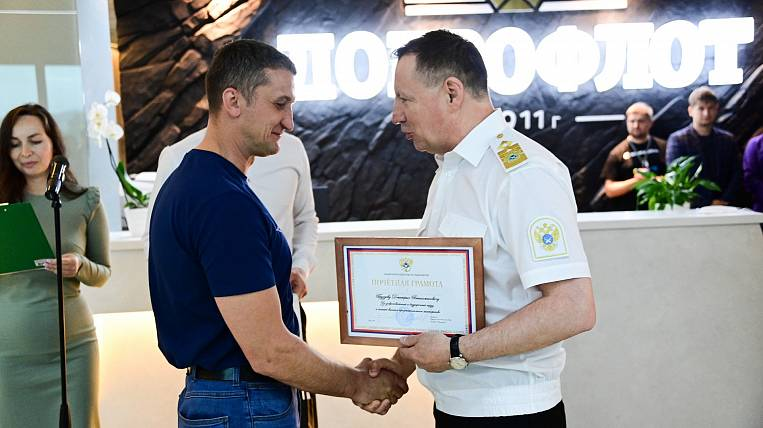 Dobroflot fishermen received awards from the Federal Agency for Fishery