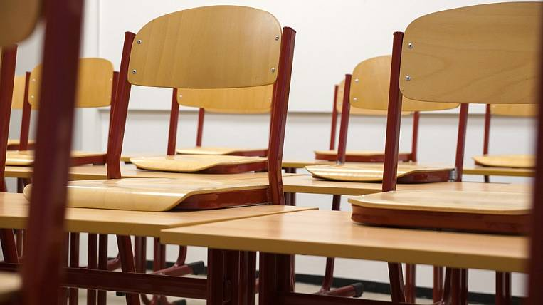 Classes for the elementary grades were canceled in Komsomolsk-on-Amur