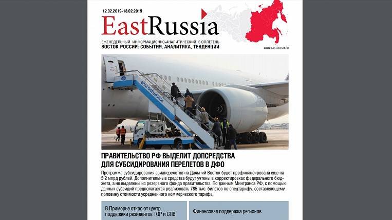 EastRussia Bulletin: Primorsky Zvezda to build gas carriers for 383 million US dollars