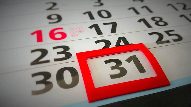 The Ministry of Labor proposes to extend the May holidays