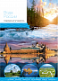 Water of Russia. Modern travel guide