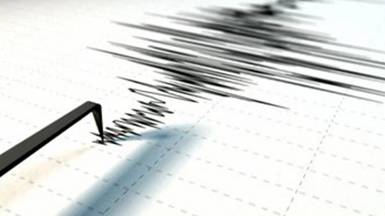 Strong earthquake occurred in Priangarye