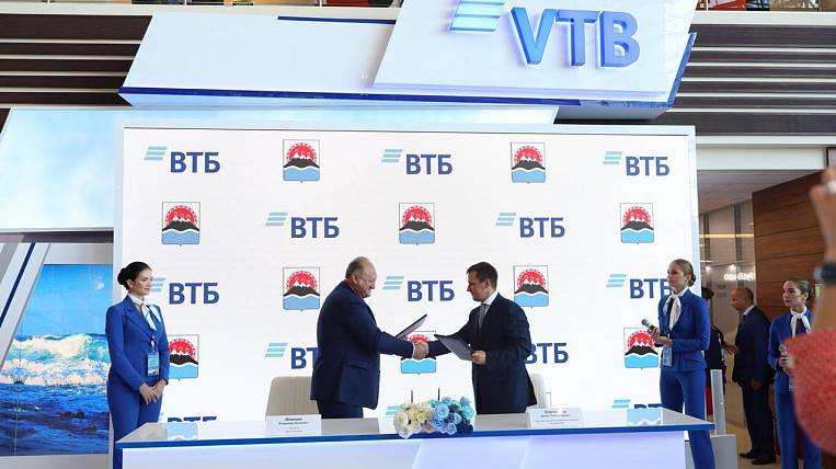 VTB has entered into agreements at the WEF for business development in the regions