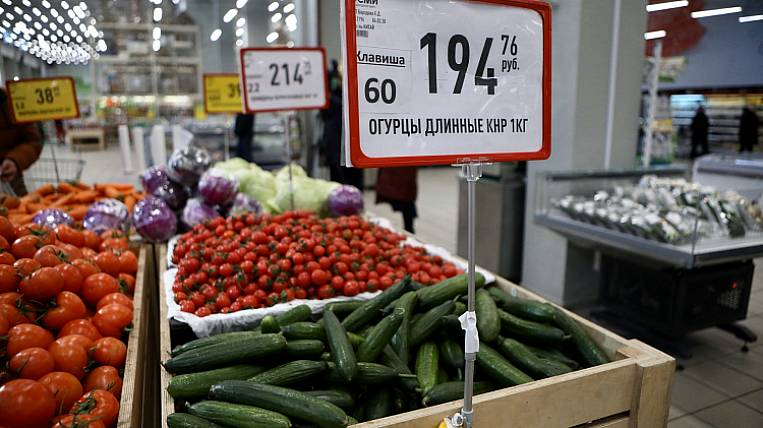 Vegetables fell in price in Primorye after the opening of the border