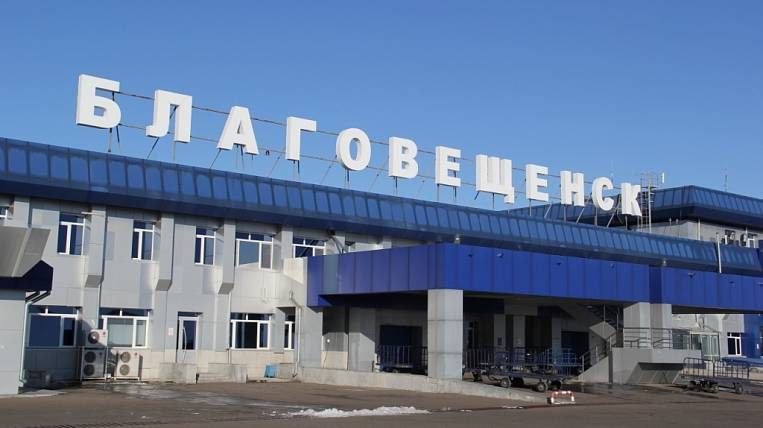 Weather has suspended the operation of the airport in Blagoveshchensk