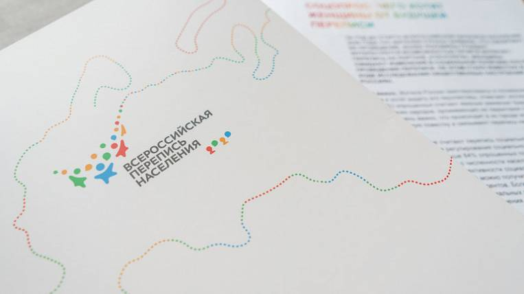 Census in Russia postponed due to coronavirus