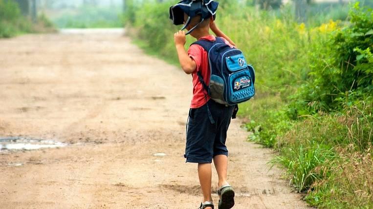 Birobidzhan may postpone the start of the school year