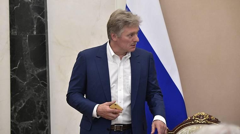 Dmitry Peskov was diagnosed with coronavirus