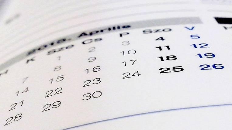 Sberbank announced the weekend work schedule