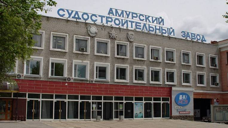 For shipyards of the Khabarovsk Territory will continue to ask for state support
