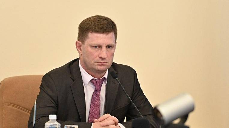 LDPR will ask the president to pardon Sergei Furgal