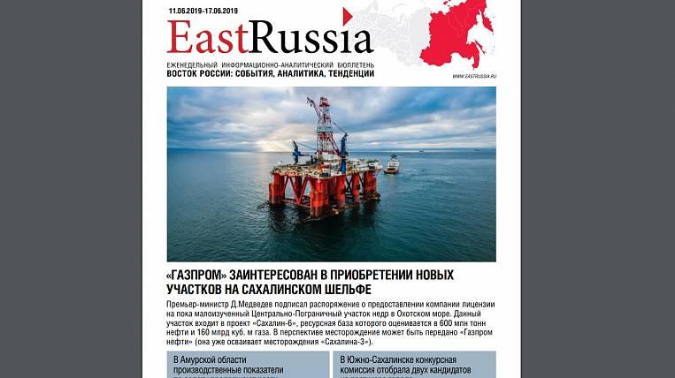 EastRussia Bulletin: Gold Mining Grows in Amur Region