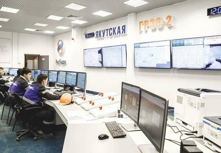 American turbines drive down Yakutsk
