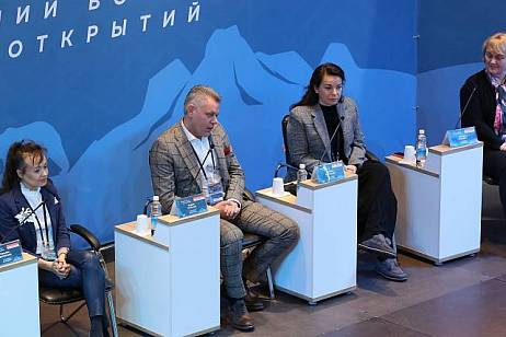Tourist Forum in Kamchatka attracted contracts for 25 million rubles