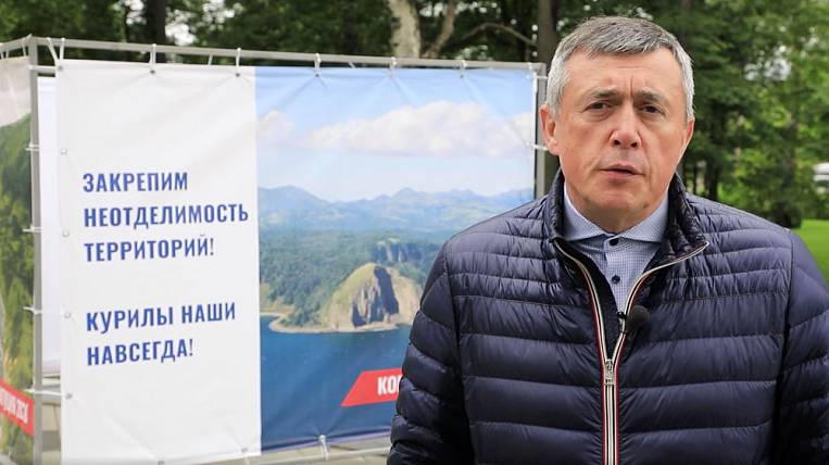 Valery Limarenko: voting on the Constitution should remove the territorial issue with Japan from the agenda