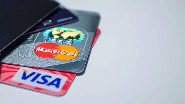 Bank roaming canceled in Russia