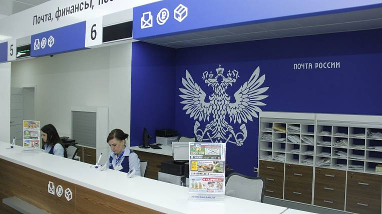 Russian Post reported on the opening hours of offices on June 24