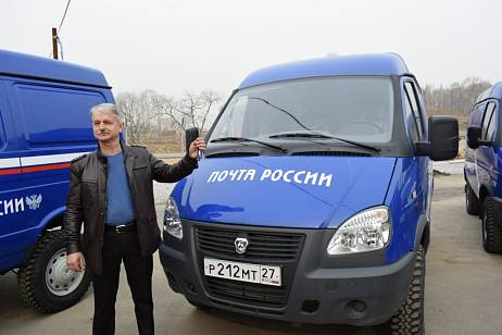 New postal vehicles appeared in the Khabarovsk Territory